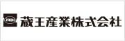 蔵王産業株式会社