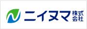 ニイヌマ株式会社