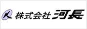 株式会社河長